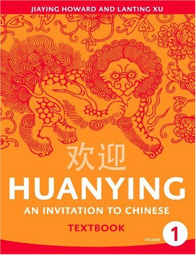 Huanying An Introduction to Chinese = [Huan Ying: Zhong Xue Han Yu Ke Ben]  2008 (Student Manual, Study Guide, etc.) edition cover