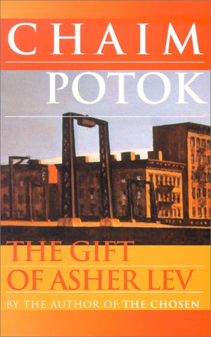 Gift of Asher Lev  N/A edition cover