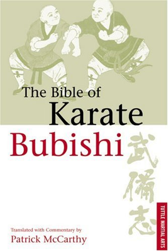 Bible of Karate The Bubishi  1997 edition cover