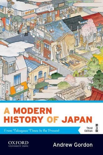 Modern History of Japan From Tokugawa Times to the Present 3rd 2014 9780199930159 Front Cover