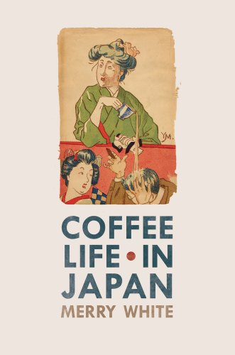 Coffee Life in Japan   2012 edition cover