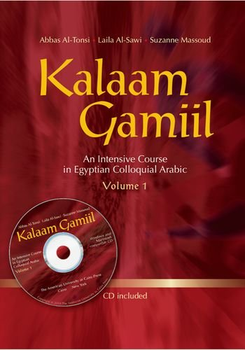 Kalaam Gamiil An Intensive Course in Egyptian Colloquial Arabic  2010 edition cover