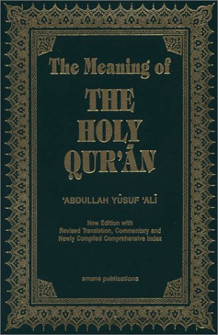 Meaning of the Holy Quran 10th 1999 edition cover