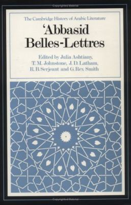 'Abbasid Belles-Lettres   1989 9780521240161 Front Cover