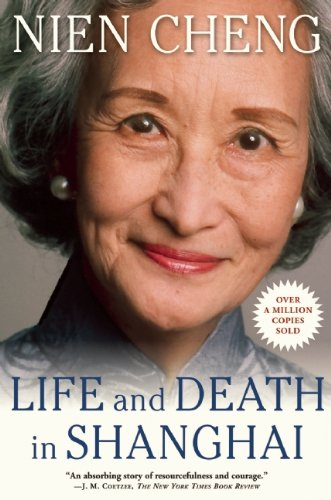 Life and Death in Shanghai  N/A edition cover