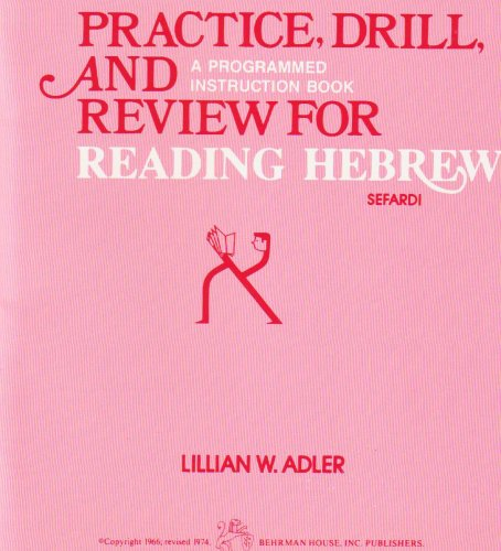 Practice, Drill, and Review for Reading Hebrew 1st (Workbook) edition cover