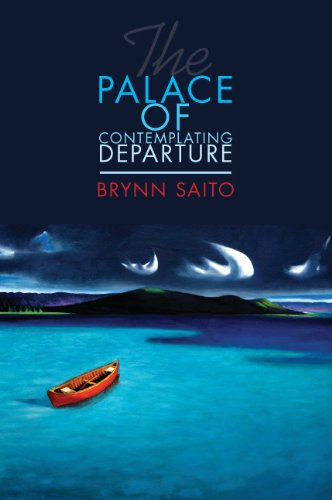 Palace of Contemplating Departure   2013 edition cover