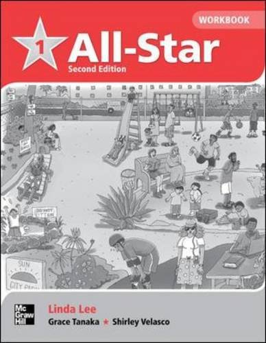 All-Star  2nd 2011 (Revised) edition cover