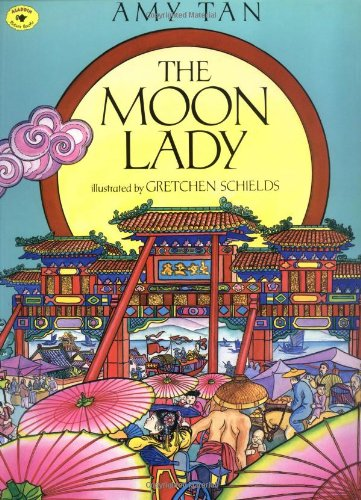 Moon Lady   1995 edition cover