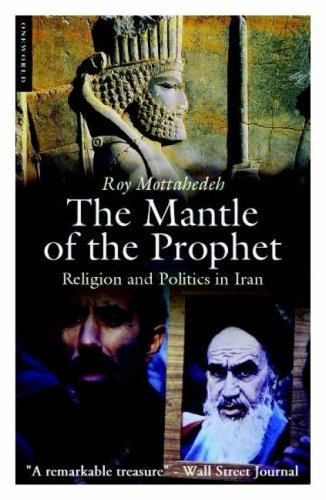 Mantle of the Prophet  2nd 2008 (Revised) edition cover
