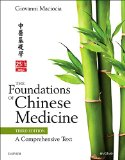 Foundations of Chinese Medicine A Comprehensive Text 3rd 2014 9780702052163 Front Cover