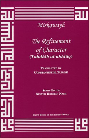 Refinement of Character  2002 9781567447163 Front Cover