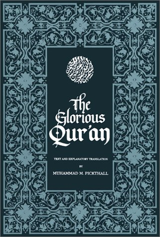 Glorious Qur'an Text and Explanatory Translation  1999 edition cover