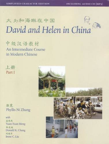 David and Helen in China An Intermediate Course in Modern Chinese  2016 edition cover