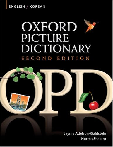 Oxford Picture Dictionary English - Korean 2nd 2009 edition cover