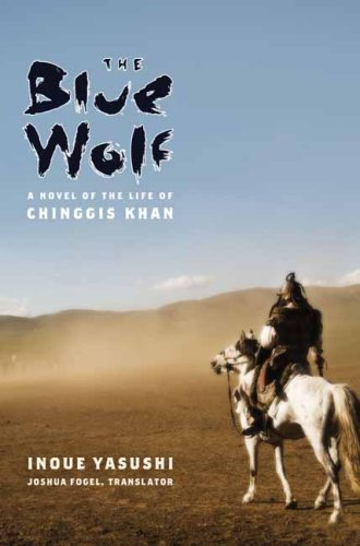 Blue Wolf   2008 9780231146166 Front Cover