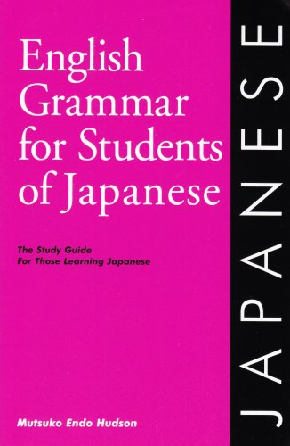 English Grammar for Students of Japanese  1994 edition cover