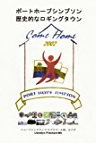 Port Hope Simpson Historic Logging Town Newfoundland and Labrador, Canada N/A 9781492700166 Front Cover