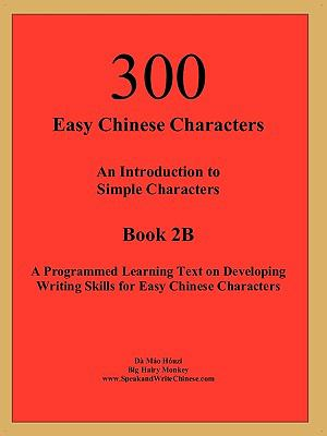300 Easy Chinese Characters An Introduction to Simple Characters  2009 edition cover