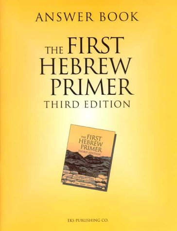 Answer Book for the First Hebrew Primer 3rd edition cover