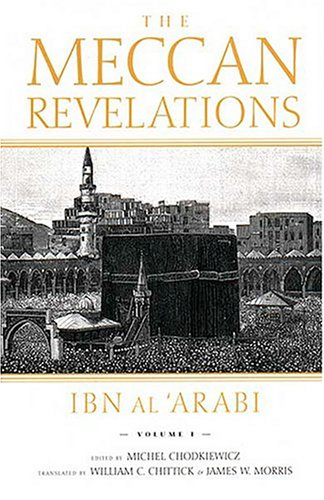 Meccan Revelations  N/A edition cover