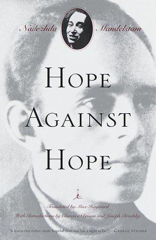 Hope Against Hope A Memoir  1999 edition cover