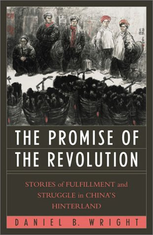 Promise of the Revolution Stories of Fulfillment and Struggle in China's Hinterland  2003 9780742519169 Front Cover