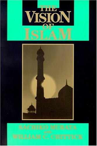 Vision of Islam Reflecting on the Hadith of Gabriel  1994 edition cover