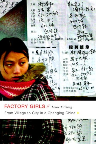 Factory Girls From Village to City in a Changing China  2008 edition cover
