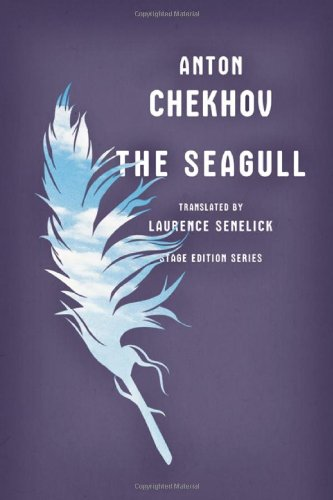 Seagull   2010 edition cover