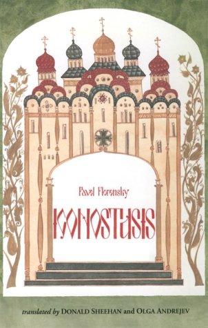 Iconostasis   1996 edition cover