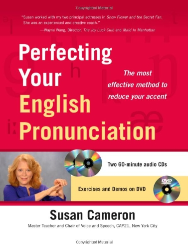 Perfecting Your English Pronunciation   2012 edition cover