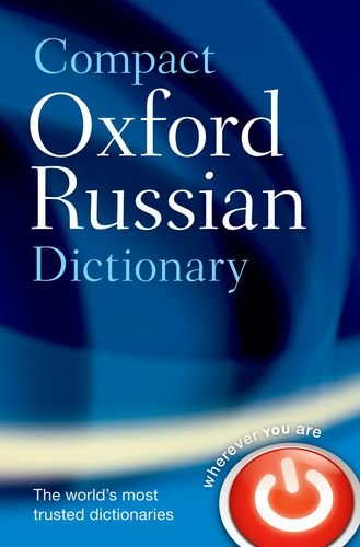 Compact Oxford Russian Dictionary   2013 edition cover