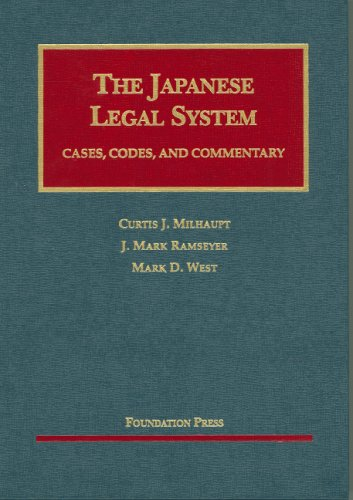 Japanese Legal System Cases, Codes, and Commentary  2006 9781599410173 Front Cover