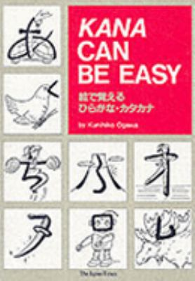 KANA CAN BE EASY N/A 9784789005173 Front Cover