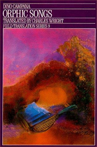 Canti Orfici   1984 edition cover