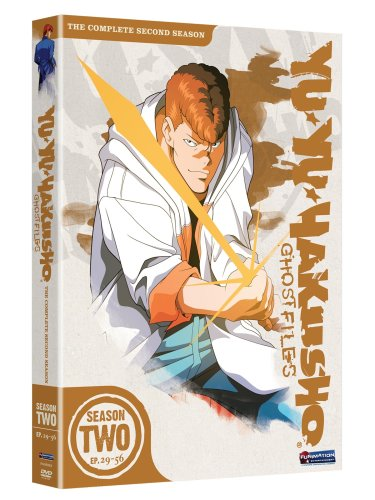 Yu Yu Hakusho: Ghost Files: Season 2 System.Collections.Generic.List`1[System.String] artwork