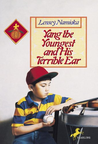 Yang the Youngest and His Terrible Ear   1994 edition cover