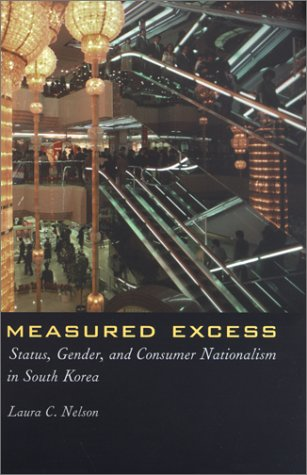 Measured Excess Status, Gender, and Consumer Nationalism in South Korea  2000 edition cover