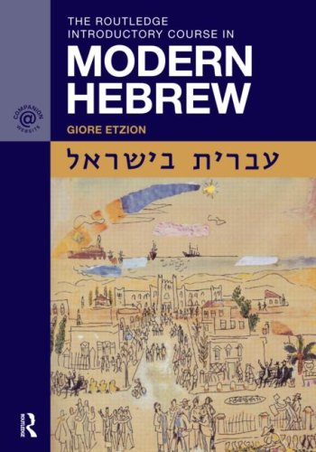 Routledge Introductory Course in Modern Hebrew Hebrew in Israel  2009 9780415484176 Front Cover