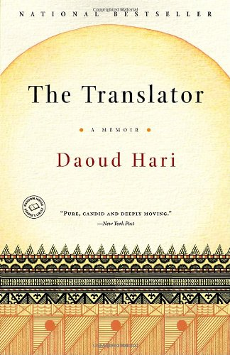 Translator A Memoir  2009 9780812979176 Front Cover