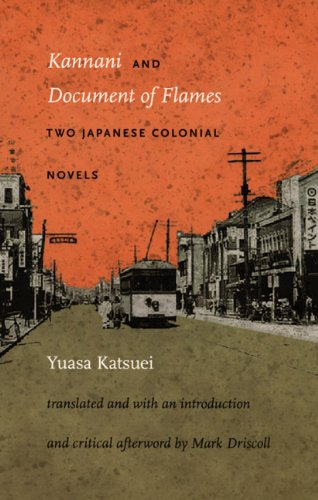 Kannani and Document of Flames Two Japanese Colonial Novels  2005 (Annotated) edition cover