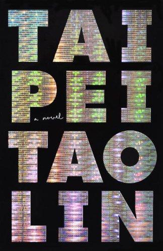 Taipei   2013 edition cover