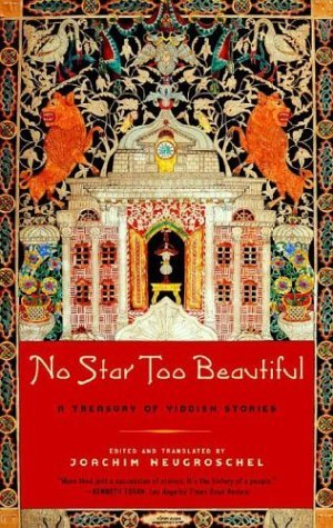 No Star Too Beautiful  N/A edition cover
