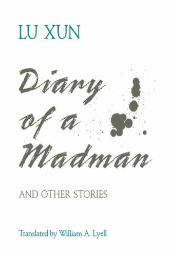 Diary of a Madman and Other Stories   1990 edition cover