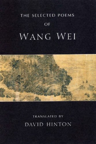 Selected Poems of Wang Wei   2006 edition cover