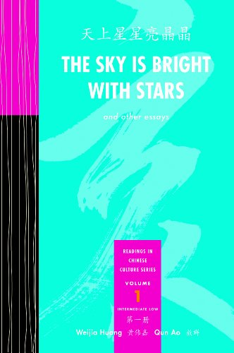 Sky Is Bright with Stars Vol 1 Reading in Chinese Culture Series  2011 edition cover