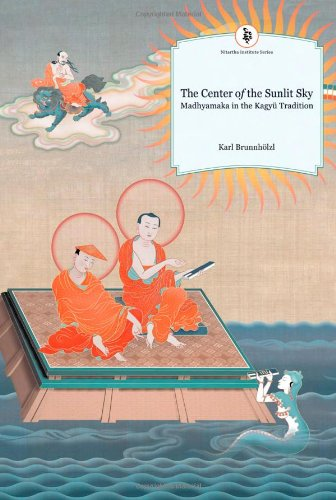Center of the Sunlit Sky Madhyamaka in the Kagyu Tradition N/A 9781559392181 Front Cover