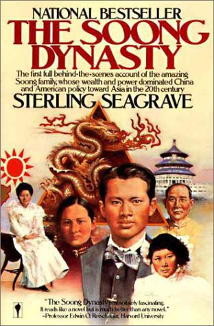 Soong Dynasty  Reprint edition cover