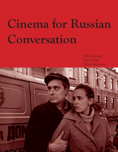 Cinema for Russian Conversation, Volume 1   2005 edition cover